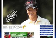プロゴルファー 石川遼 オフィシャルサイト