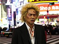新宿スワンII