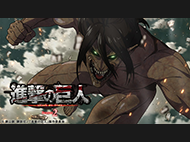 進撃の巨人 Season2 全話パック(12本)