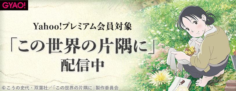 サラリーマン金太郎2 Fight.1 超ド迫力!新入社員も必見スペシャル!
