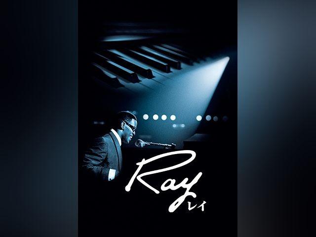 Ray/レイの作品画像