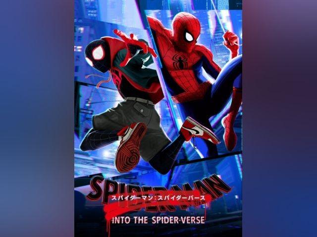 スパイダーマン:スパイダーバースの作品画像
