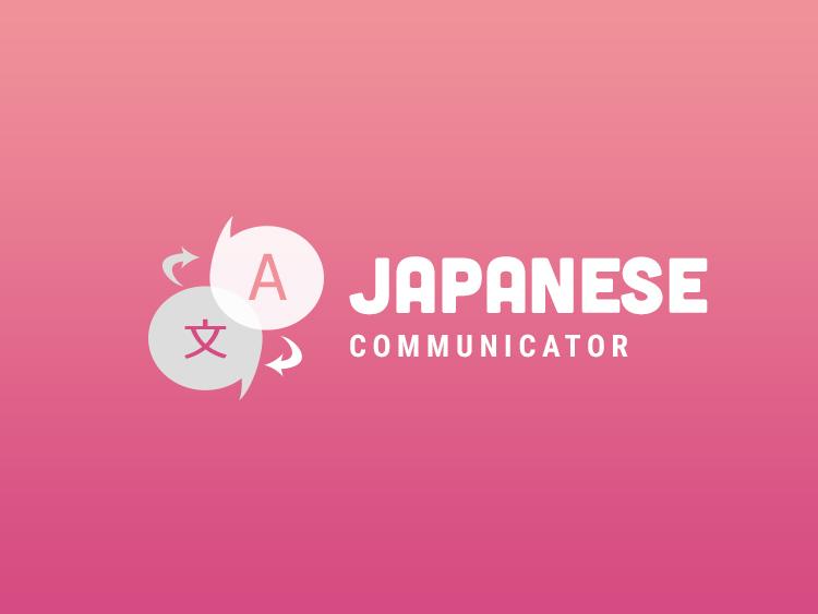 Japanese Communicator