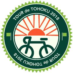 Strava「Tour de Tohoku 2018」のロゴ