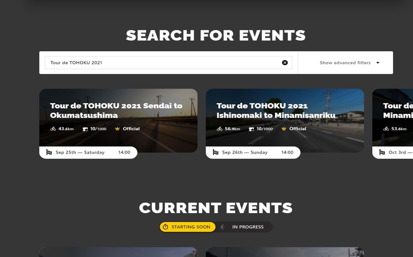 ROUVYのイベント検索画面(PCブラウザ)