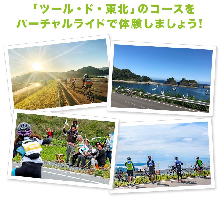 ROUVY 画面イメージ4枚目