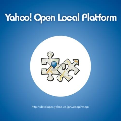Yahoo! Open Local Platform
