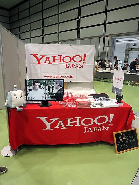 Yahoo! JAPANブース