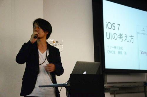 6. iOS 7でのUIデザイン
