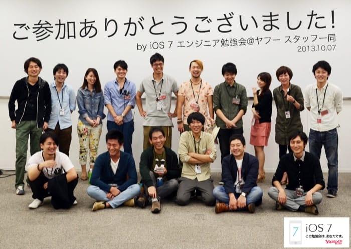 iOS 7エンジニア勉強会 運営チーム