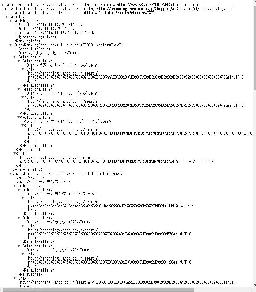 api_result.png