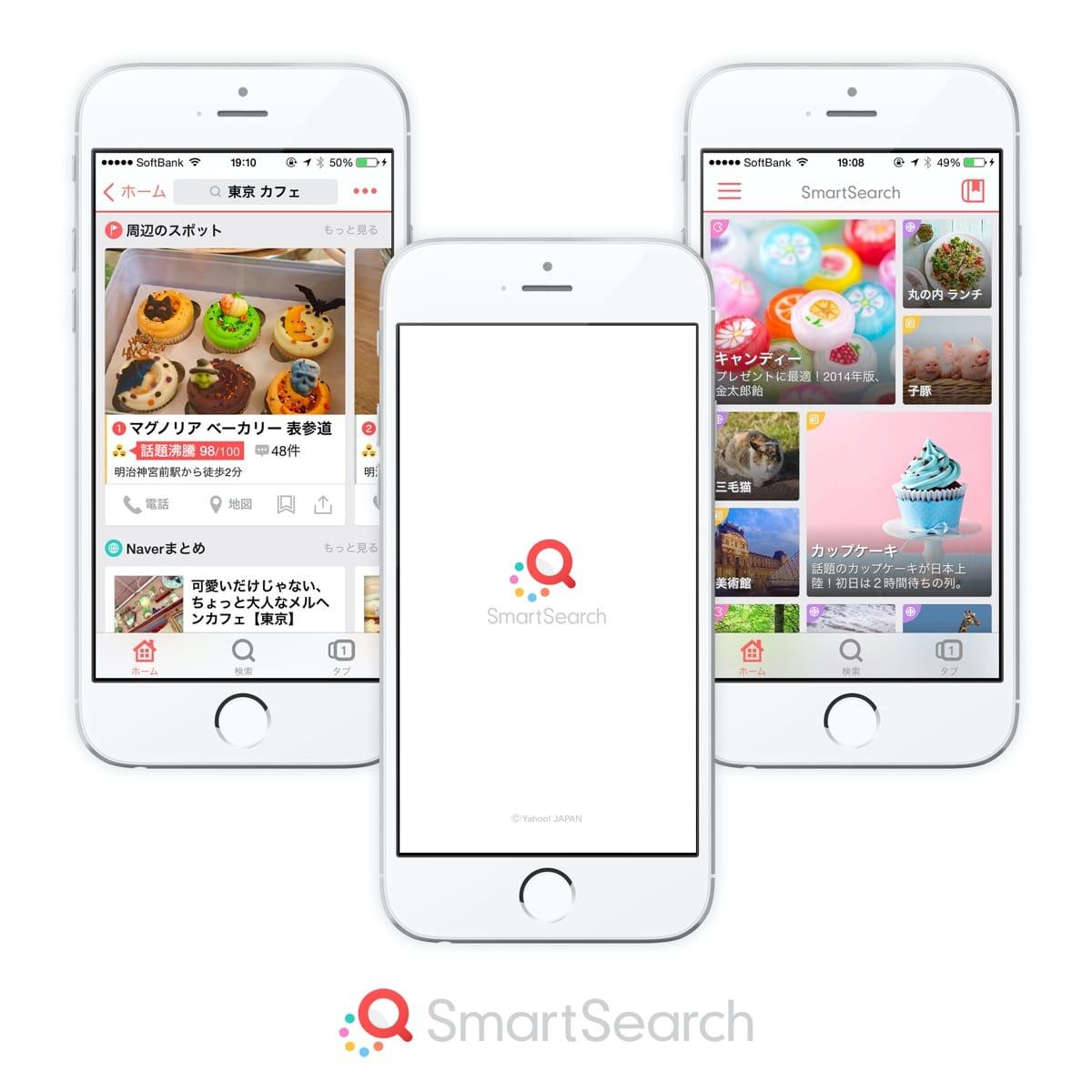SmartSearch-img