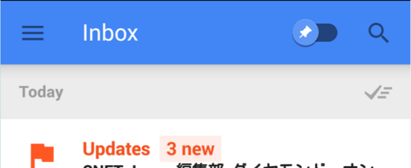 toolbar_inbox