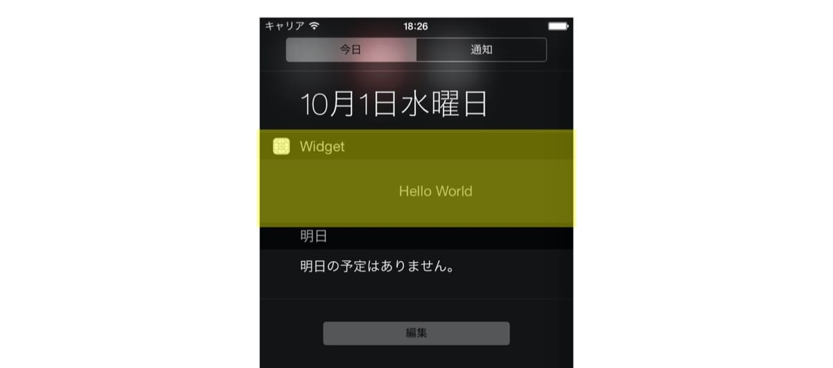 Hello world 完成
