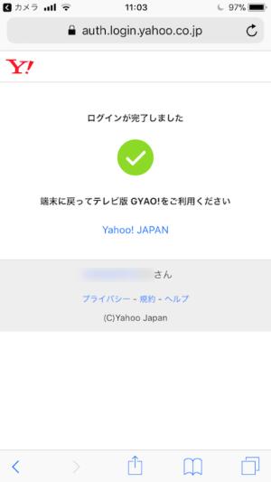 verification_done