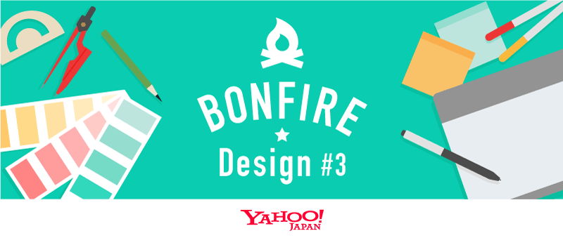 bonfiredesign3