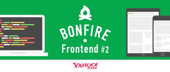 bonfirefrontend2