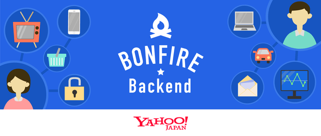 Bonfire Backend