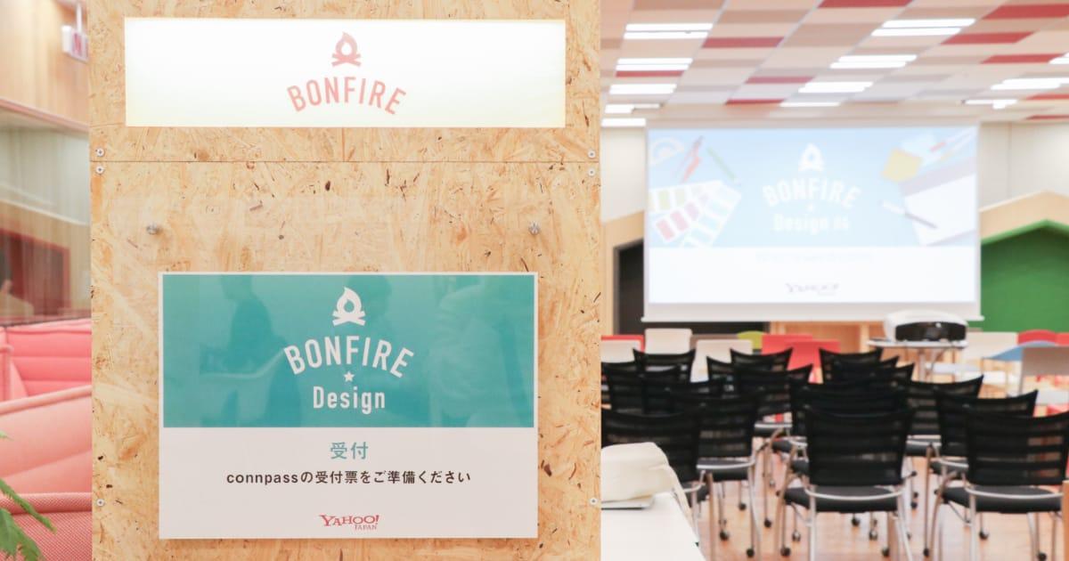 Bonfire Design #4