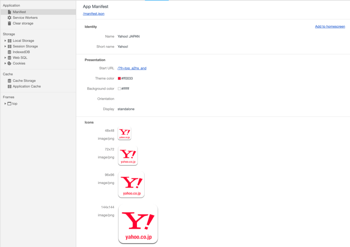 Yahoo! JAPANトップページ(スマートフォン)のWebAppManifest