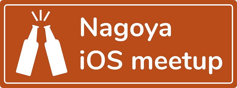 Nagoya iOS meetup