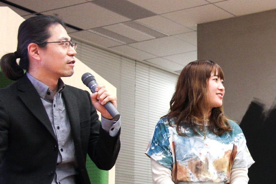 金子龍、田島佳穂