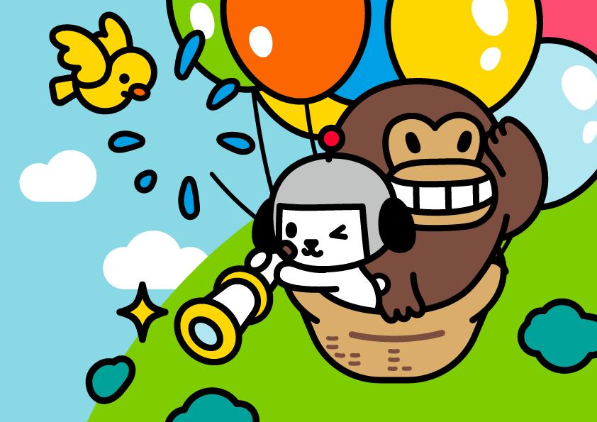 気球に乗るけんさくとえんじん