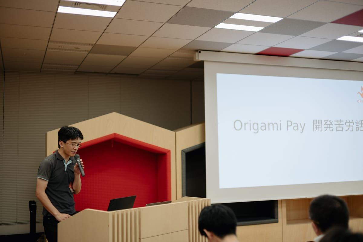 株式会社Origami 亀井浩明さんの写真