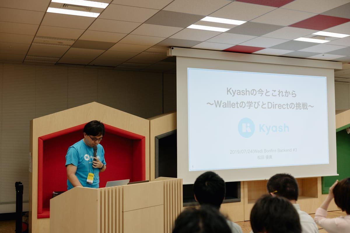 株式会社 Kyash 松田 優貴さんの写真