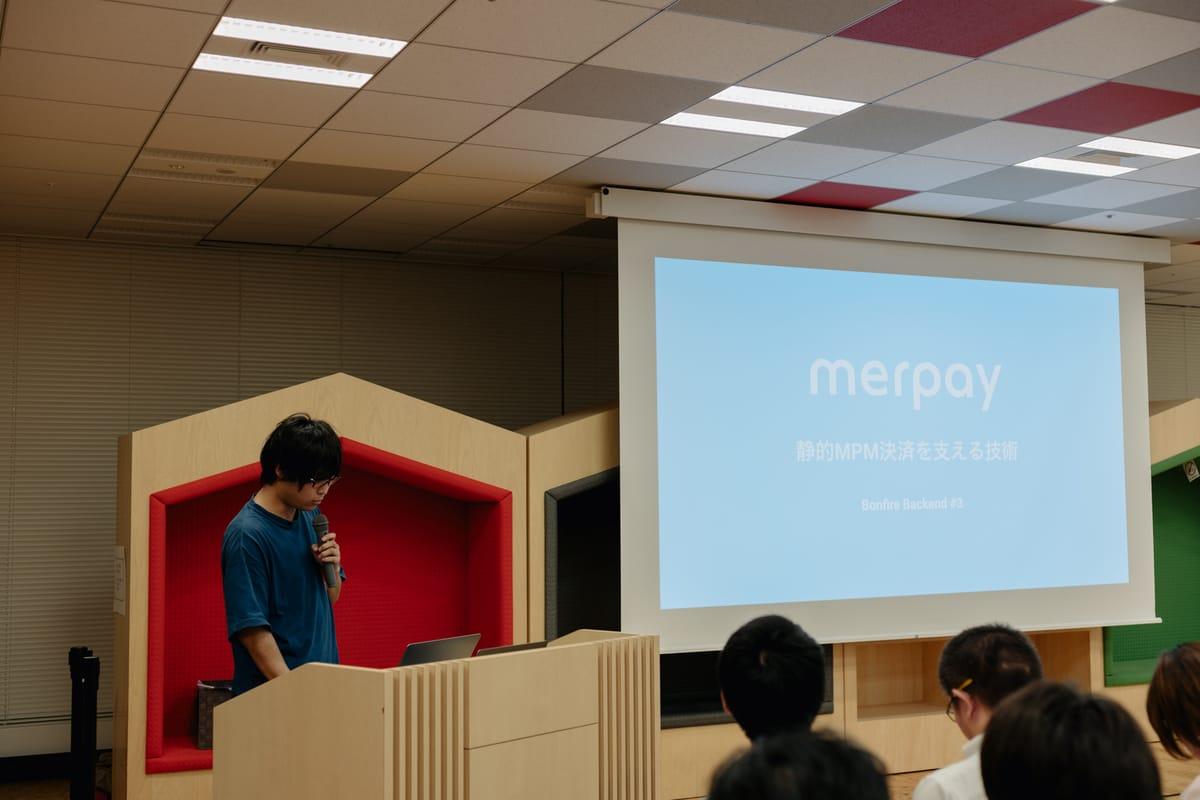 株式会社メルペイsushoさんの写真