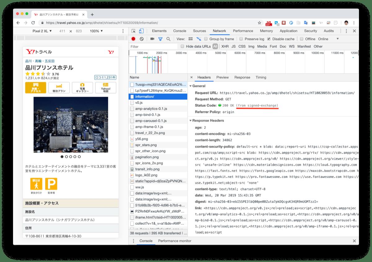 デスクトップ版の Chrome Devtool でモバイル端末のをシミュレート