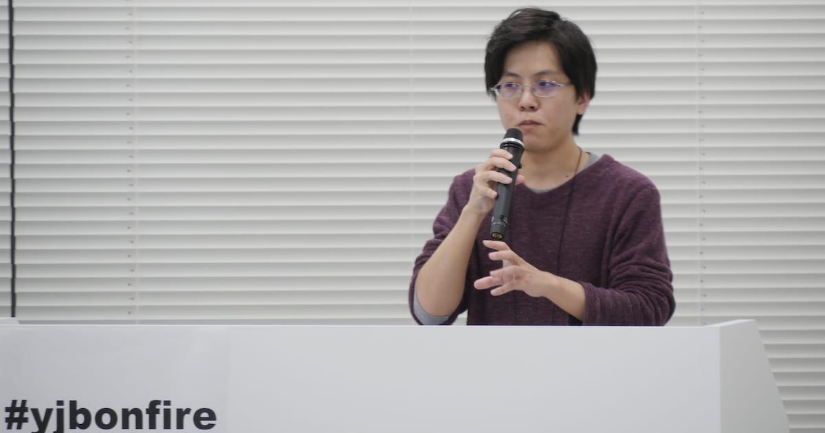 登壇者の田中さん