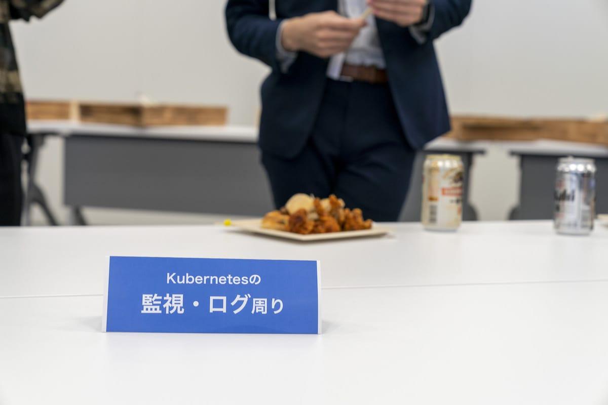 会話のテーマを限定したテーブル