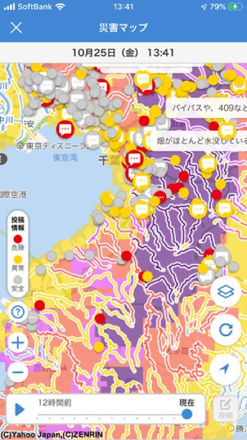 災害マップ