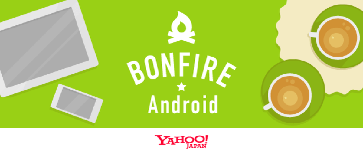 Bonfire Android