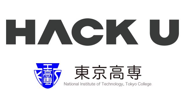 Hack U 東京高専 2019-2020のタイトル画像