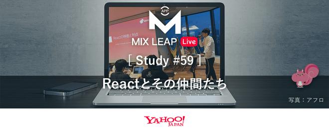 MixLeap Live Study #59