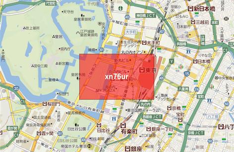 xn76urの範囲を表示した画像