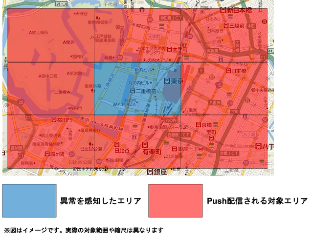青く表示されている異常を感知したエリアの周囲の赤く表示された8区画に配信するという画像