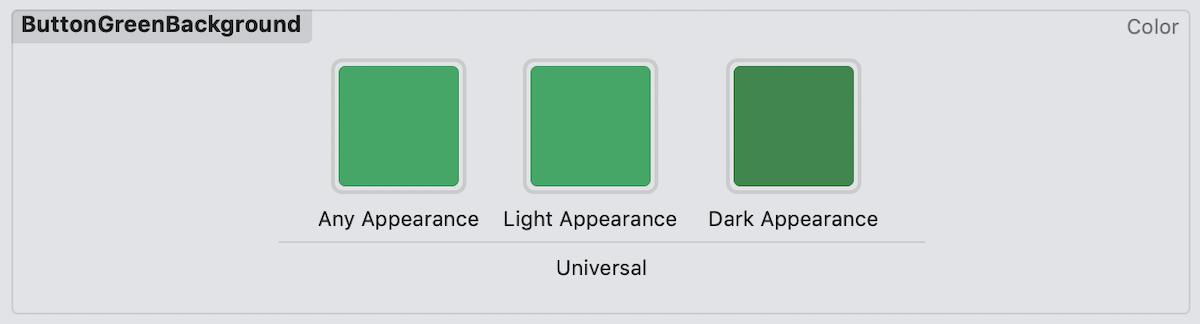 XcodeのAsset Catalogで定義した緑色の例