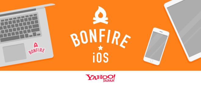 Bonfire iOSのイベント画像