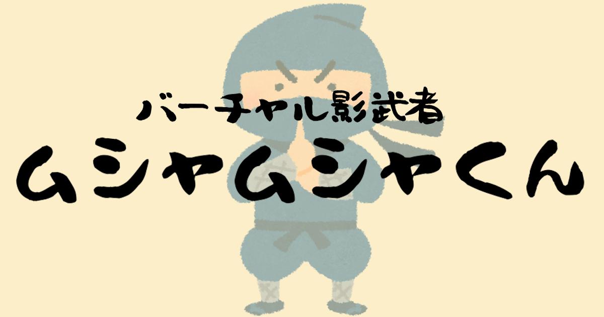 """""""トップ画像"""""""