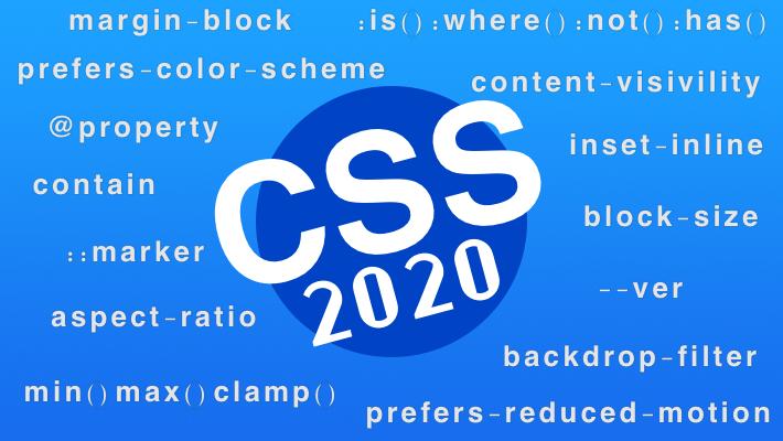 2020年度末のCSS総まとめ!有用でオススメな覚えておくべき新仕様をコードと画像付きで解説