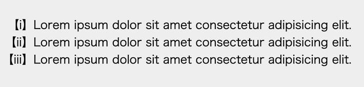 ::markerとcounter()を用いてリストのナンバリングを自身で指定したシンプルな例のキャプチャ