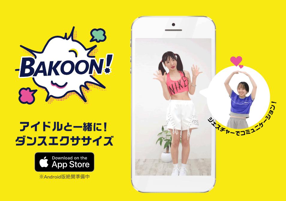 BAKOON!