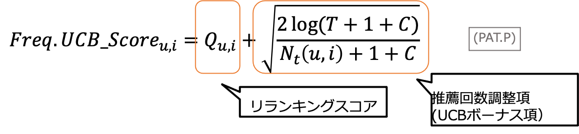 frequency_cap_ucb_with_info