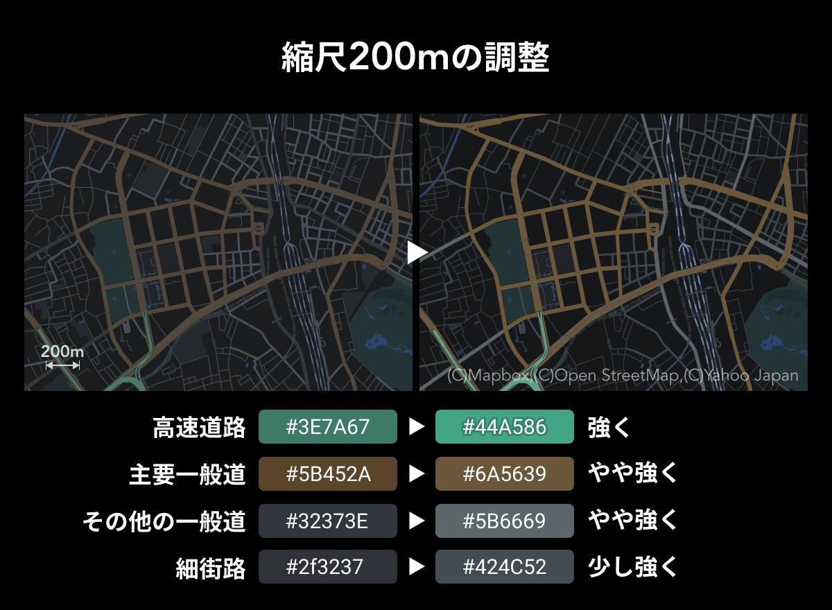 zoom14のときの地図の変更