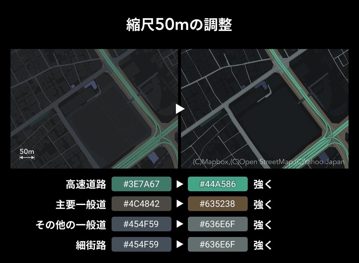 zoom16のときの地図の変更