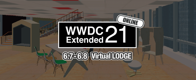 WWDC Extended Tokyo 2021