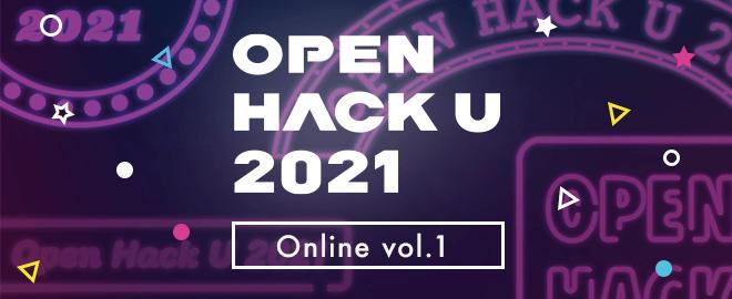 Open Hack U 2021 Online Vol.1